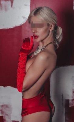 BDSM госпожа Аня без предоплат, рост: 165, вес: 44, закажите онлайн
